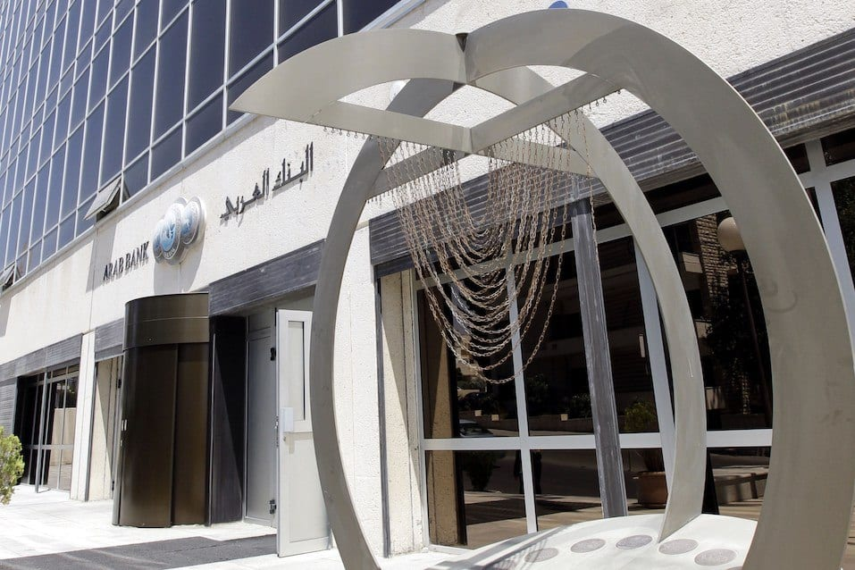 The entry of the Arab Bank' h main offices in the Jordanian capital, Amman