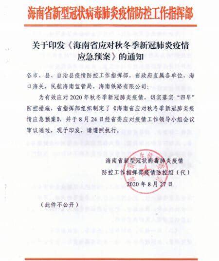 Chinese language Regime Outlines Scenarios associated with COVID-19 Outbreak This Wintertime in China's South
